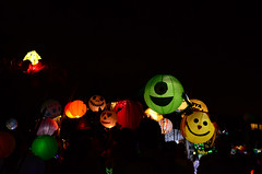 246/365 (moke076) Tags: park atlanta oneaday dark paper georgia festive evening nikon parade nighttime photoaday lanterns glowing lantern 365 lit beltline inman decorated 2014 project365 365project d7000