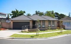 2 Kooba Street, Merrylands NSW