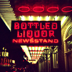 bottled liquor (xpro). las vegas, nv. 2014. (eyetwist) Tags: eyetwistkevinballuff eyetwist night lasvegas sign neon fremontstreet downtown casino 4queens horseshoe binions bottled liquor booze nevada diana plasticcamera toycamera xpro fuji provia 400 rhp crossprocessed crossprocess fujichrome dianaf dianaf11 ishootfilm analog analogue film emulsion square mediumformat 120 filmexif iconla epsonv750pro lenstagger toy plastic lores dianacamera vintage camera plasticlens vignette lomography grain 2014 type typography typographic graphic lettering bulbs electric dark saturated vanishingpoint
