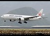 Boeing | 777-246/ER | Japan Airlines | JA703J | Hong Kong | HKG | VHHH (Christian Junker | Photography) Tags: nikon nikkor d800 d800e dslr 70200mm teleconverter aero plane aircraft boeing b777246er b777200er b772er b777 b77e b772 b777200 japanairlines japanair jl jal jl029 jal029 japanair029 ja703j oneworld heavy widebody triple7 arrival landing 07l strobe fog haze airline airport aviation planespotting 32891 427 32891427 hongkonginternationalairport cheklapkok vhhh hkg hkia clk hongkong sar china asia lantau spottingbyboat christianjunker wwwairlinersnet flickraward flickrtravelaward hongkongphotos superflickers zensational worldtrekker