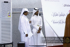 43 (Abdulbari Al-Muzaini) Tags: