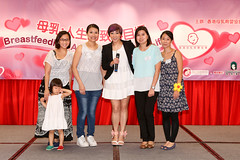 GM7A6648 (hkbfma) Tags: hk hongkong celebration breastfeeding 香港 2014 wbw 哺乳 worldbreastfeedingweek 母乳 wbw2014 hkbfma 國際哺乳週 香港母乳育嬰協會 集體哺乳