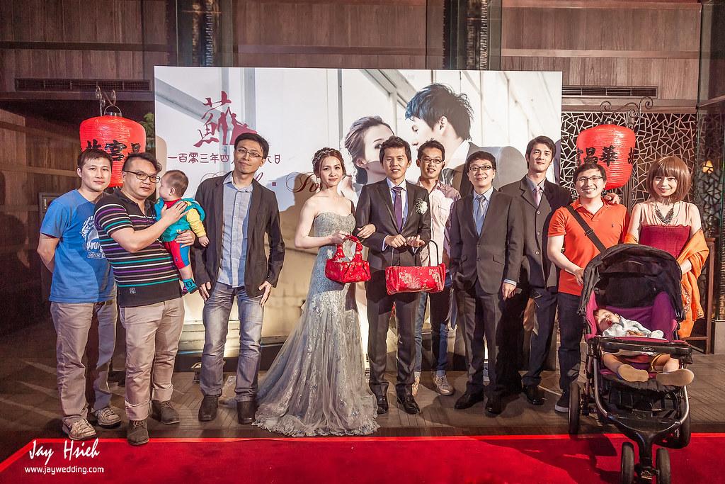 婚攝,台北,晶華,婚禮紀錄,婚攝阿杰,A-JAY,婚攝A-Jay,JULIA,婚攝晶華-133