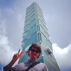 #Taipei101: World's Tallest Building in 2004... Still world's fastest passenger elevator!