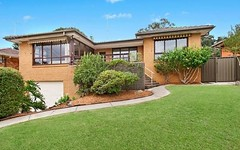 26 Attunga Street, Baulkham Hills NSW