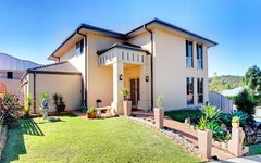 2 Emory Place, Cameron Park NSW