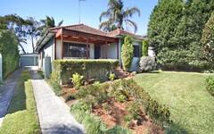 14 Crammond Boulevard, Caringbah NSW