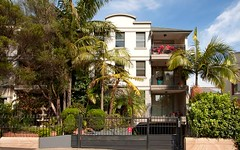 2/2 Pitt Street, Redfern NSW