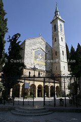GOTT_060623_4679 (Custody of the Holy Land - Photo Service (CPS)) Tags: ainkarem churchofvisitation churchofthevisitation einkarem holyland holysite johnthebaptist magnificat saintjohnthebaptist stjohnthebaptist terrasanta terresainte visitation campanile empty holyplace sanctuary vertical