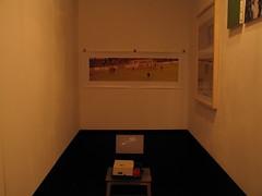 """Librairie """"Le Comptoir"""" - Liège - 2006"""
