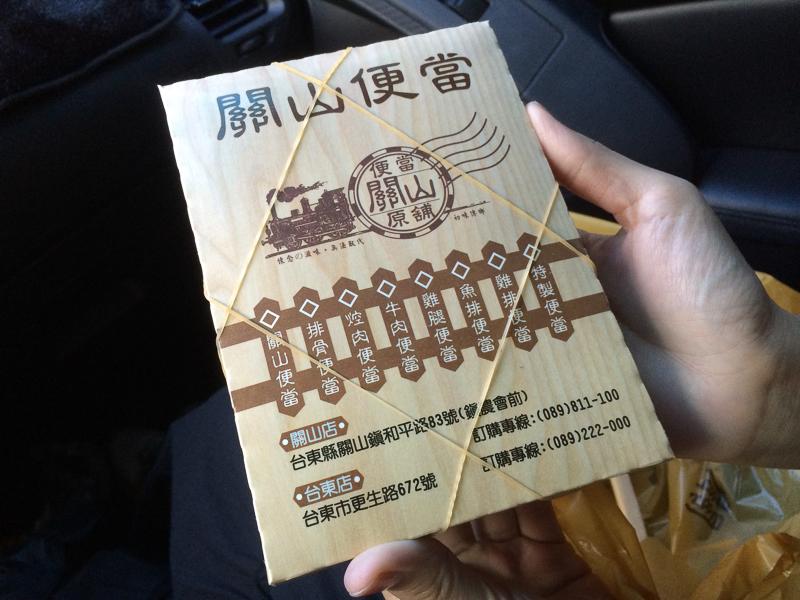 20140617 iTaiwan_Day3 流浪到台東