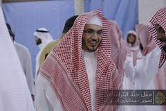 897 (Abdulbari Al-Muzaini) Tags: