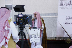 31 (Abdulbari Al-Muzaini) Tags: