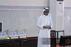 4 (Abdulbari Al-Muzaini) Tags:
