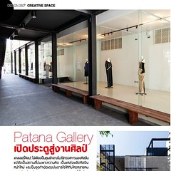 Stay update with creative feature of DESIGN 360° CREATIVE SPACE about PATANA GALLERY of Rangsit University in previously issue of Casaviva Thailand Magazine. Thanks so much to Casaviva