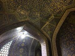 Sheikh Lotfallah Interior