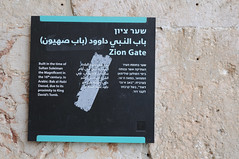 010 Zion Gate_003_ (Teodor Ion) Tags: terrasanta gerusalemme montesion israeljerusalem templemount oldcityofjerusalem