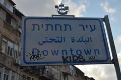 Haifa Streets (54) (Chasing Ghosts LDN / MELB) Tags: streetart photography israel screen warehouse printing ghosttown ghosts haifa shiz chasing keos chased gingie chasingghosts brokenfingaz chasinghosts haifagraff haifagraffiti thewarehousehaifa