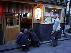 (Yuwei*) Tags: kyoto ricohgr streetsnap