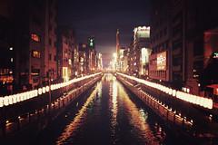 Osaka + Dotonbori | Japan, July 2014_3189 (Sebastien BERTRAND) Tags: japan canon streetphotography osaka streetphoto japon dotonbori photoderue  eos40d canon40d fotomato sebfotomato sbastienbertrand sebastienbertrand
