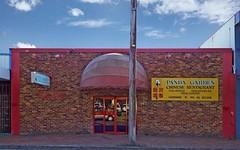 79 North Street, Nowra NSW