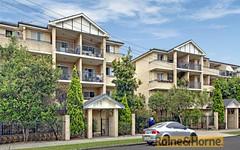 5/18-26 Allen Street, Wolli Creek NSW