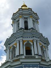 P1080915 (Nancy WWWebb) Tags: ukraine kiev kievpechersklavra kievmonasteryofthecaves