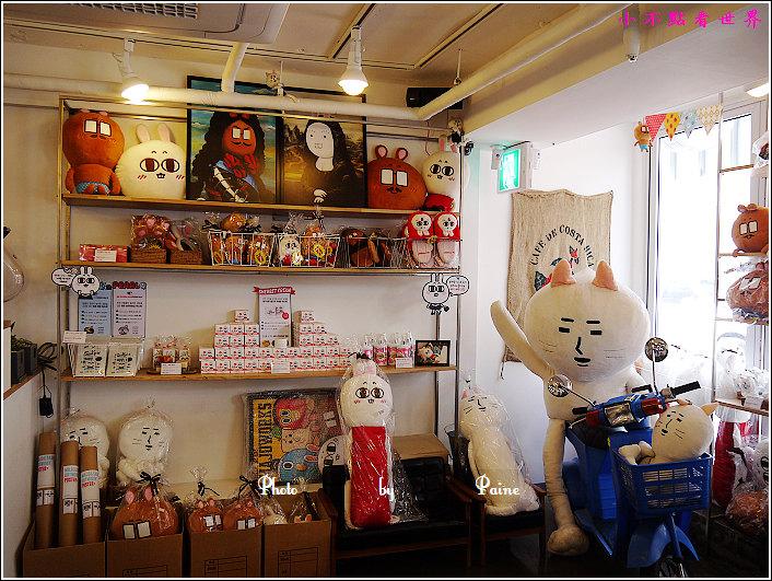 江南majo sady cafe (10).jpg