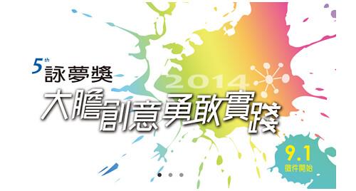 詠夢獎 ,www.polomanbo.com