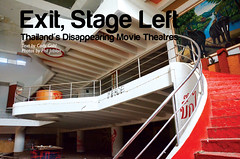 Photo of the staircase at the old Sang Tawan Theatre, from an article in the Chiang Mai News