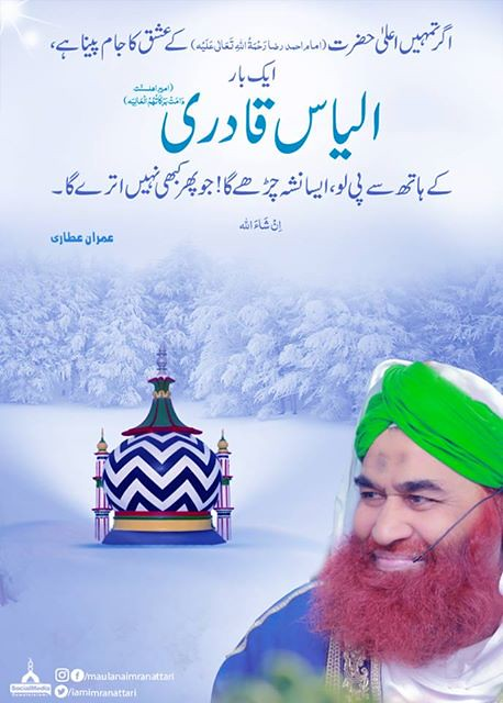 The World's most recently posted photos of hadees and hazrat