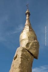 Mawlamyine-Myanmar-14 (Raúl Juliá) Tags: myanmar burma mawlamyine