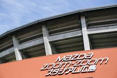 Mazda Zoom-Zoom Stadium 02 (Mr.Lampong) Tags: japan hiroshima carps baseball