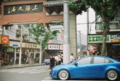 (Shane Yeh) Tags: street color film 50mm shanghai kodak f14 nikonf3 shanghai confucioustemple