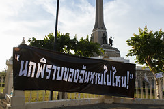 20140524-anti coup day 2-87 (Sora_Wong69) Tags: thailand bangkok military protest soldiers anti activist politic coupdetat martiallaw