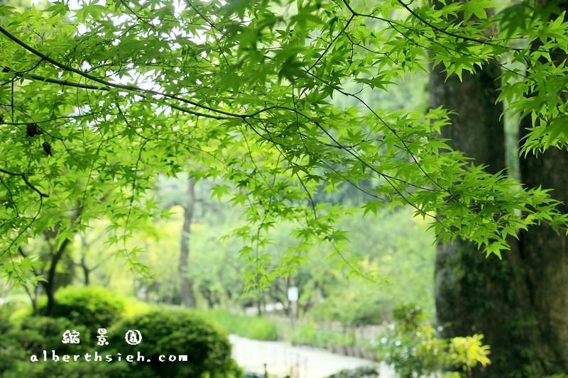 日本廣島必遊景點.縮景園