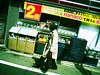 tales of tokyo #78 (fotobananas) Tags: japan tokyo streetphotography fotobananas talesoftokyo