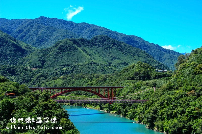 復興橋&羅浮橋.桃園景點(超粉嫩又夢幻的粉紅色拱形橋墩)
