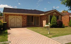 39 Como Crt, Wattle Grove NSW