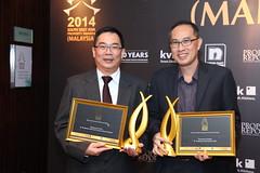 IMG_2587 (Asia Property Awards) Tags: architecture design asia southeastasia realestate property malaysia awards ensign ensignmedia southeastasiapropertyawardsmalaysia2014 asiapropertyawards