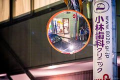 2014_08_28_Drink_and_Click_Tokyo_Colourful_Thursday_054_HD (Nigal Raymond) Tags: japan tokyo harajuku   135mm   100tokyo cooljapan nigalraymond wwwnigalraymondcom 5dmk3 drinkandclick drinkandclicktokyo