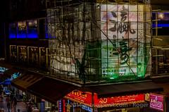 Multicultural Tsuen Wan! (antwerpenR) Tags: china travel hk festival cn hongkong asia southeastasia kowloon asean midautumn tsuenwan 5photosaday