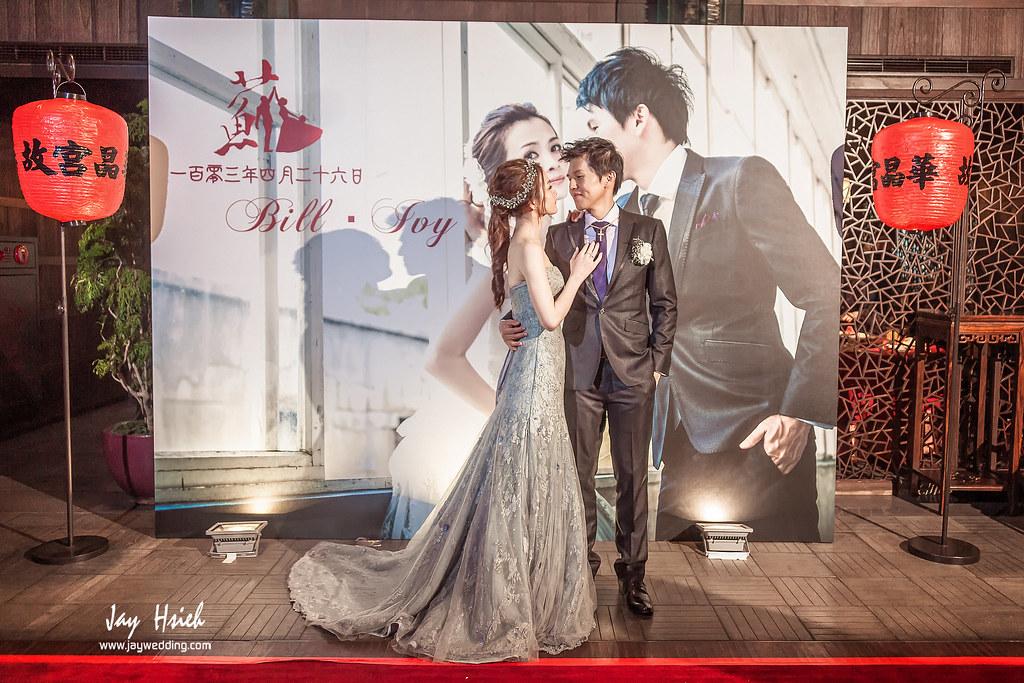 婚攝,台北,晶華,婚禮紀錄,婚攝阿杰,A-JAY,婚攝A-Jay,JULIA,婚攝晶華-136