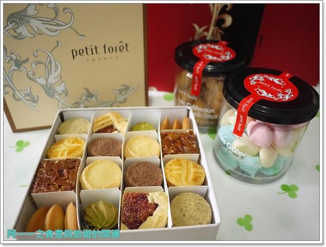 台中美食喜餅甜點富林園洋果子伴手禮大雅image001