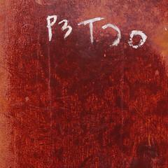 (jtr27) Tags: sdq1771fr jtr27 sigma sd quattro sdq foveon 50mm f28 ex dg macro rust oxidation corrosion abstract square maine portland customhousewharf newengland door