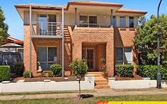 39 Elmstree Road, Stanhope Gardens NSW
