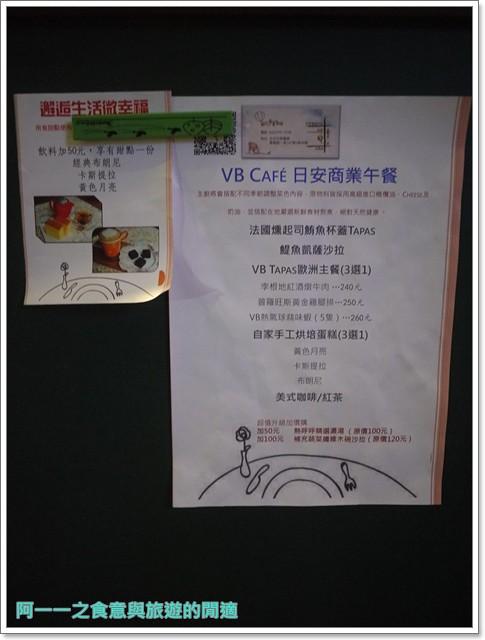 世足台北捷運市府站美食提拉米蘇炸魚香草氣球image035