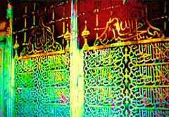 Door of the tomb of Prophet Mohammed (PBUH) (Iqbal Osman1) Tags: saudiarabia holyland madinah prophetspbuhmosque