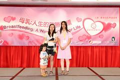 GM7A6593 (hkbfma) Tags: hk hongkong celebration breastfeeding 香港 2014 wbw 哺乳 worldbreastfeedingweek 母乳 wbw2014 hkbfma 國際哺乳週 香港母乳育嬰協會 集體哺乳