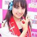 Satomi Hitomi